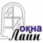 Фирма Окна Лайн